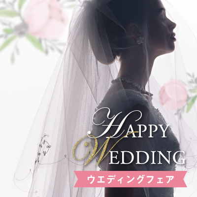0214happy_wedding_m
