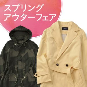 0221-0306outerwear_s