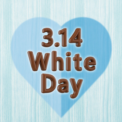 0221-0314whiteday_s