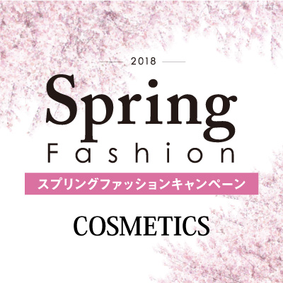 2018spring_cosme_s