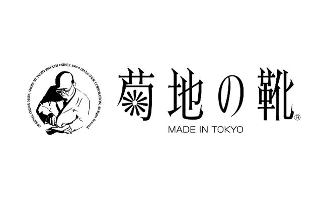 kikuchi-pumps_logo