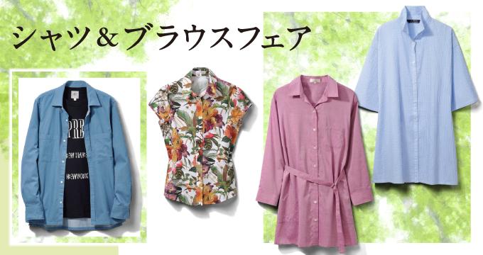 0425shirt-blouse_l