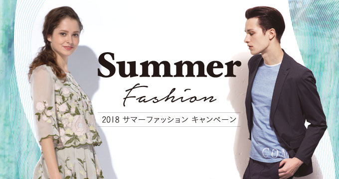 0516-29summerfashion_l