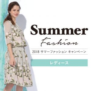 0516-29summerfashion_ladies_s