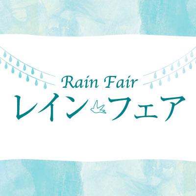 0606-0710rainfair_s