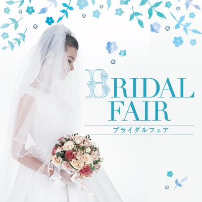 0801-28bridalfair_s