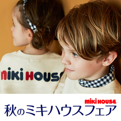0919-1014-4mikihouse