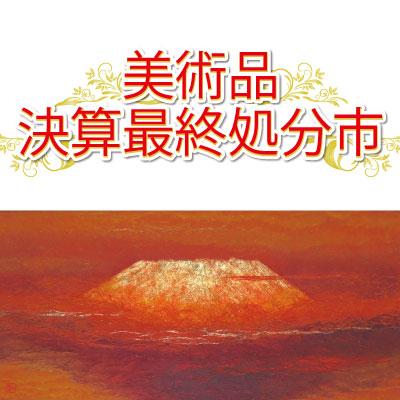 0919-25kessan_shobunichi_s