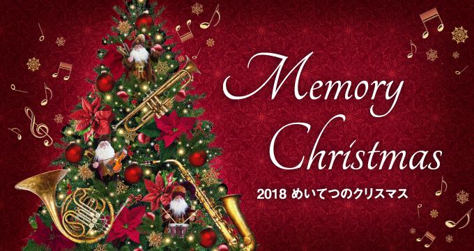 1114-1225christmas_l