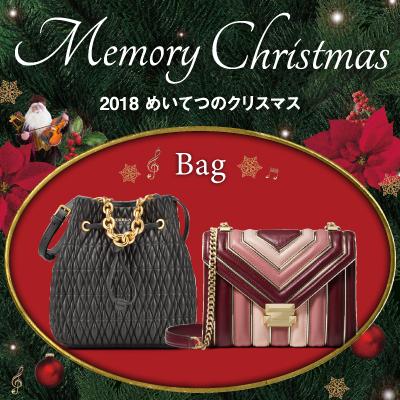 1114-1225christmas-bag-2_s
