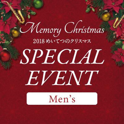 1114-1225christmas-mensevent_s