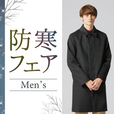 1114-30winter-coat-mens_s