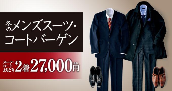 1213-23menssuit-coat_l