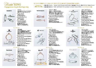 2019bridal-jewelry_us