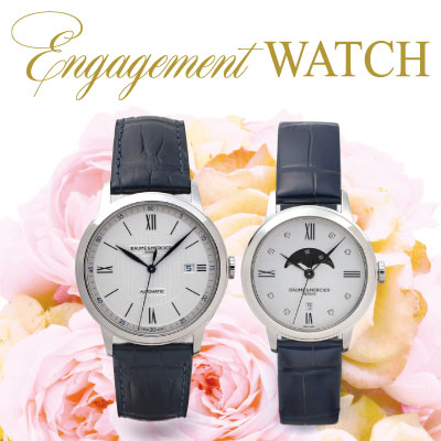 2019bridal-watch_s