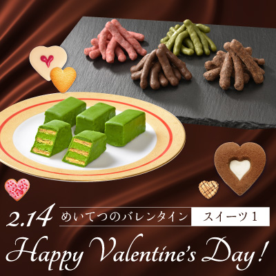 2019valentines-day-sweets_s