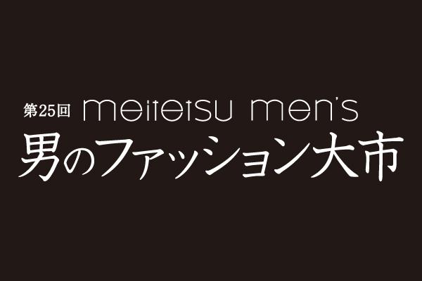 0417-26mens-ooichi_title