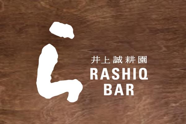 inoueseikoen_rashiq_l
