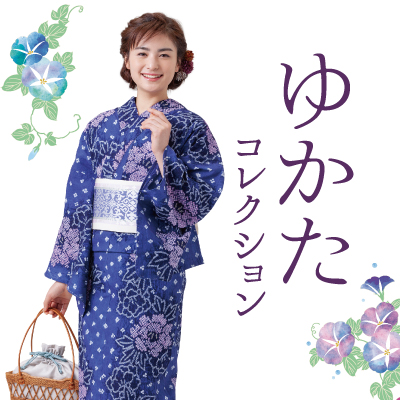0410-0813_yukata_s