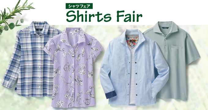 0424-0514_shirtsfair_l