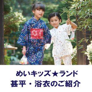 0504-1ikujikoubo
