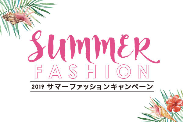 0515-28summer-fashion_event_l