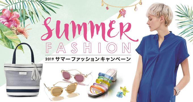 0515-28summer-fashion_l