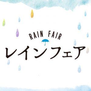 0605-0709rainfair_s