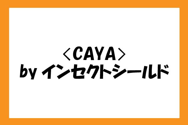 0607-3caya