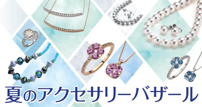 0626Summer-accessories-bazaar_l