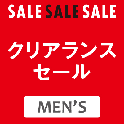0628clearance_mens_s