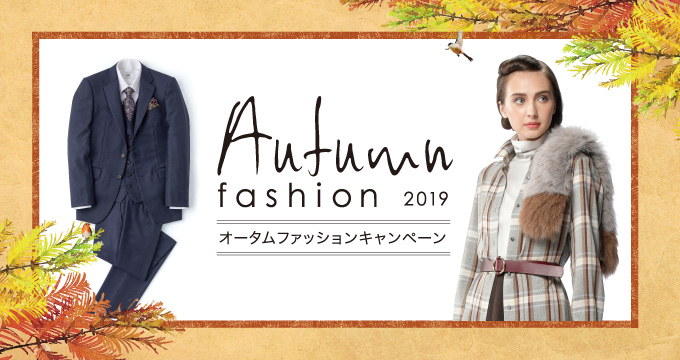 0904-autumnfashion_l