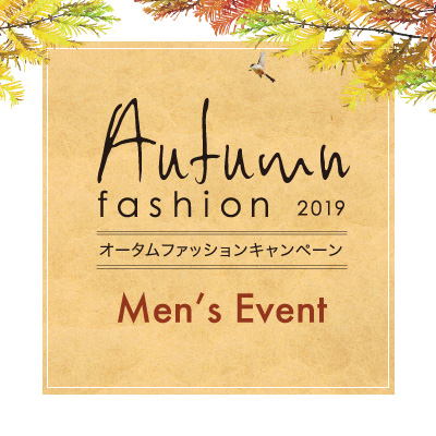 0904-autumnfashion_me