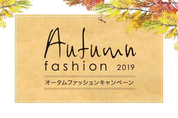 0904-autumnfashion_men