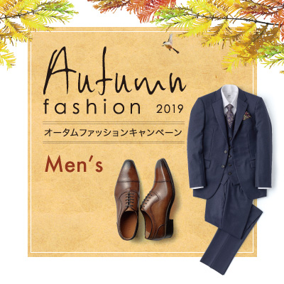 0904-autumnfashion_men2