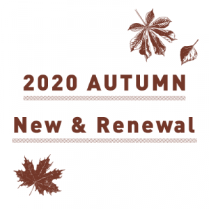2020autumn_new_s