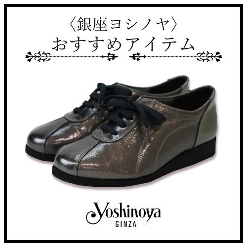 ginza-yoshinoya_1