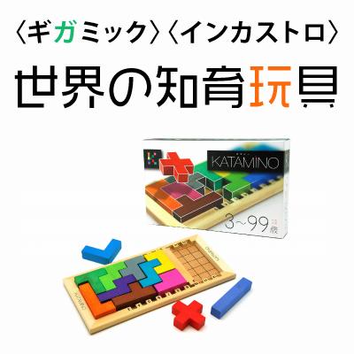 1030-1225chiikugangu_s