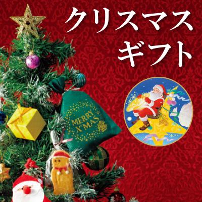 oseibo_christmas_s