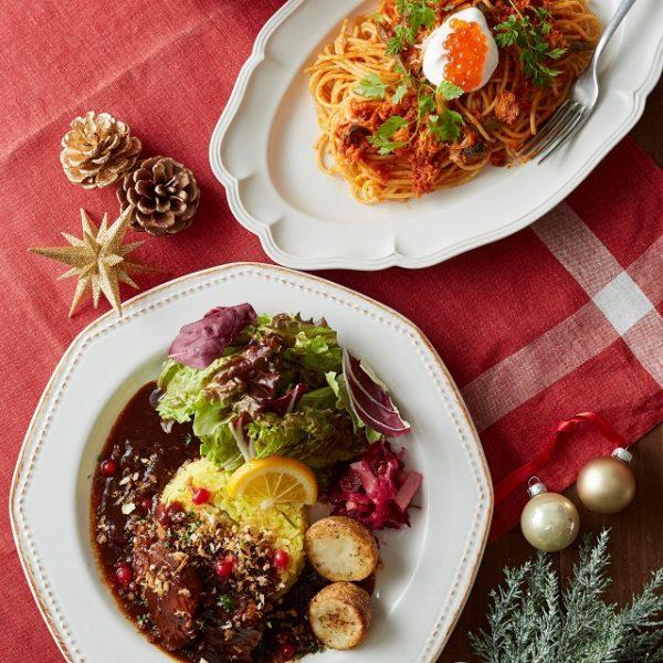 アフタヌーンティー・ティールーム 蟹といくらのトマトソースパスタ クリスマス ビーフシチュープレート