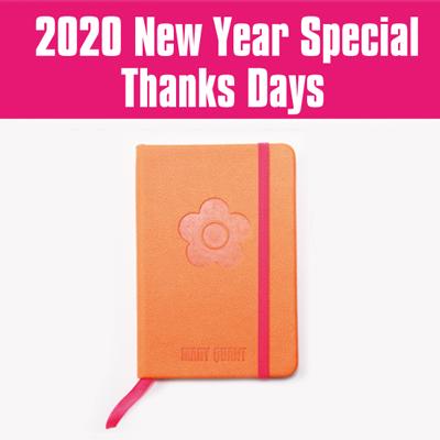 〈마리쿠완트〉 2020 New Year Special Thanks Days