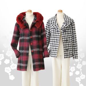 겨울의 Big chance bazaar (Women's&Men's wear, Accessories&sundries,House hold goods and Kimono.)