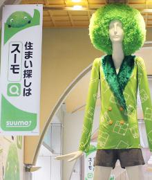 SUUMOナナちゃん2020