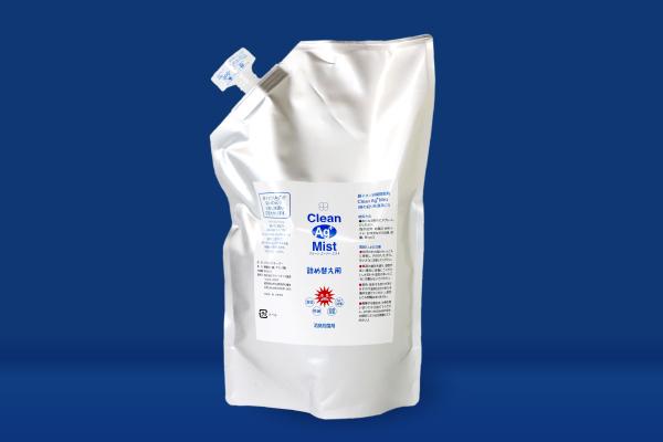 清潔AG銀離子除異味滅菌劑最終階段替換(霧系列)