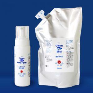 除菌・消臭・ウイルス・花粉対策 Ag⁺(銀イオン)消臭除菌剤 クリーン エージー
