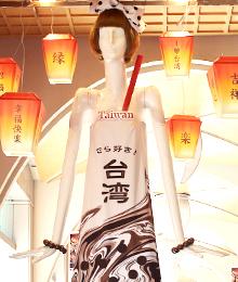 飲みたいわん♪ナナちゃん(台湾観光局)