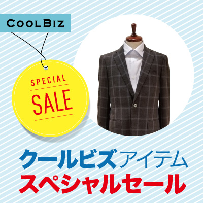 Cool Biz item special sale