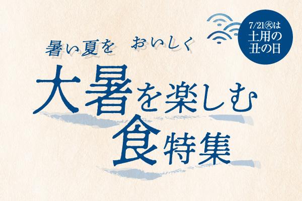 0708-28taisyotanosimu-l