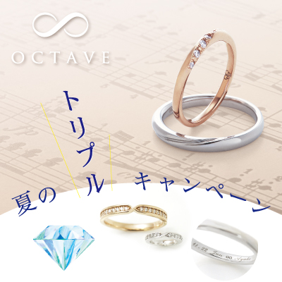 0711-0831octave