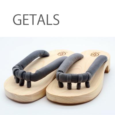 gerals-gray-1